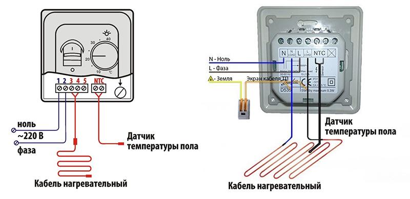 Стандартная схема подключения термостата